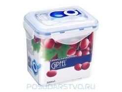 Вакуумный контейнер Gipfel Fresh On 4529