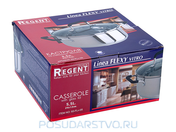 Кастрюля Regent Inox Flexy 93-FLv-05