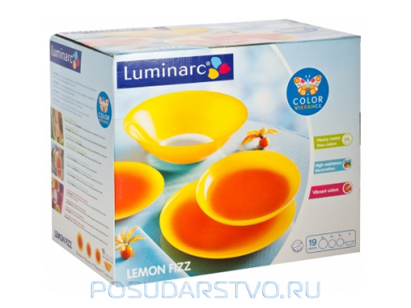 Столовый сервиз Luminarc Fizz Lemon G9572